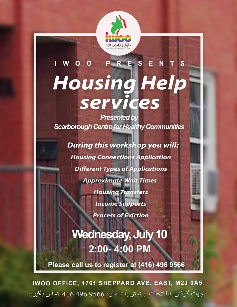 Housing Help Service Workshop