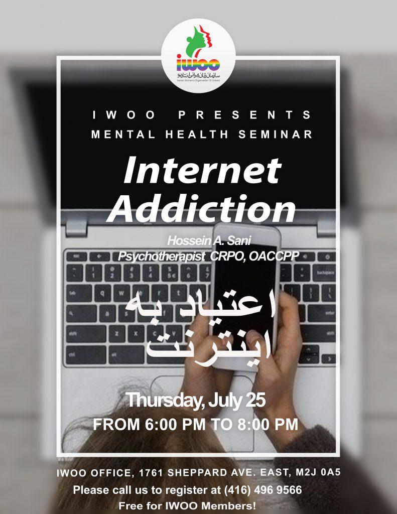 Internet Addiction Seminar