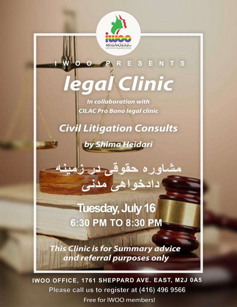 IWOO Legal Clinic