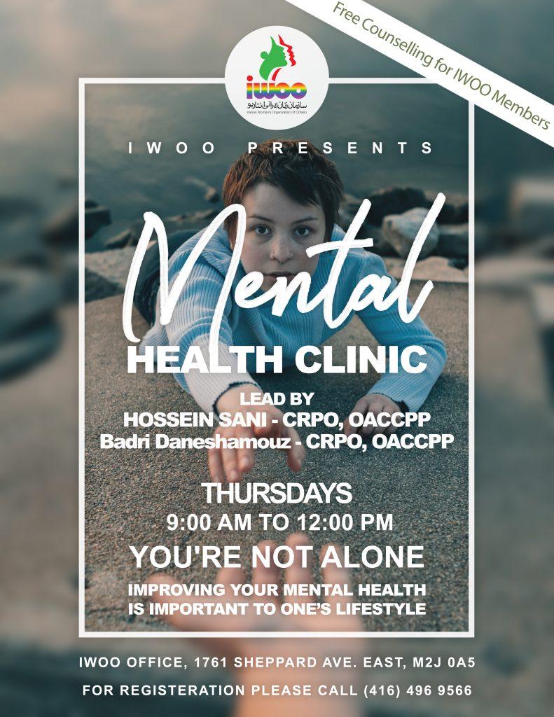 IWOO Mental Health Clinic