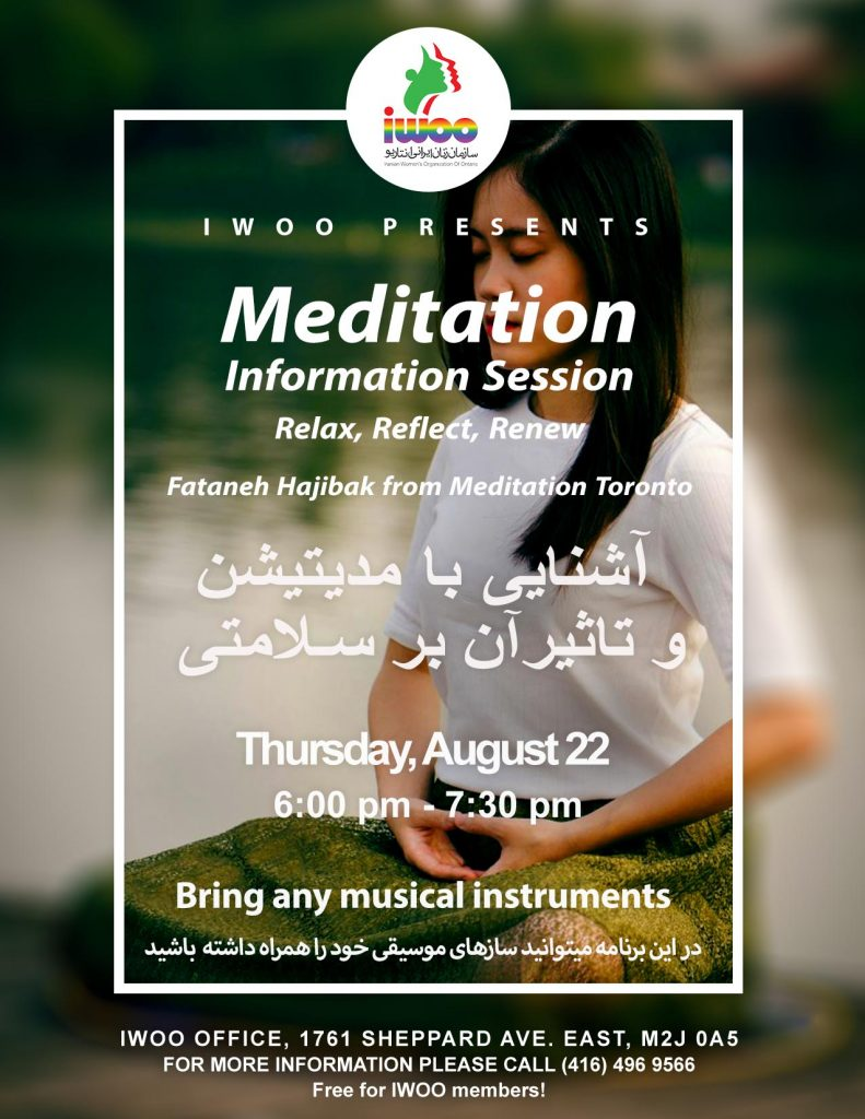Meditation Information Session