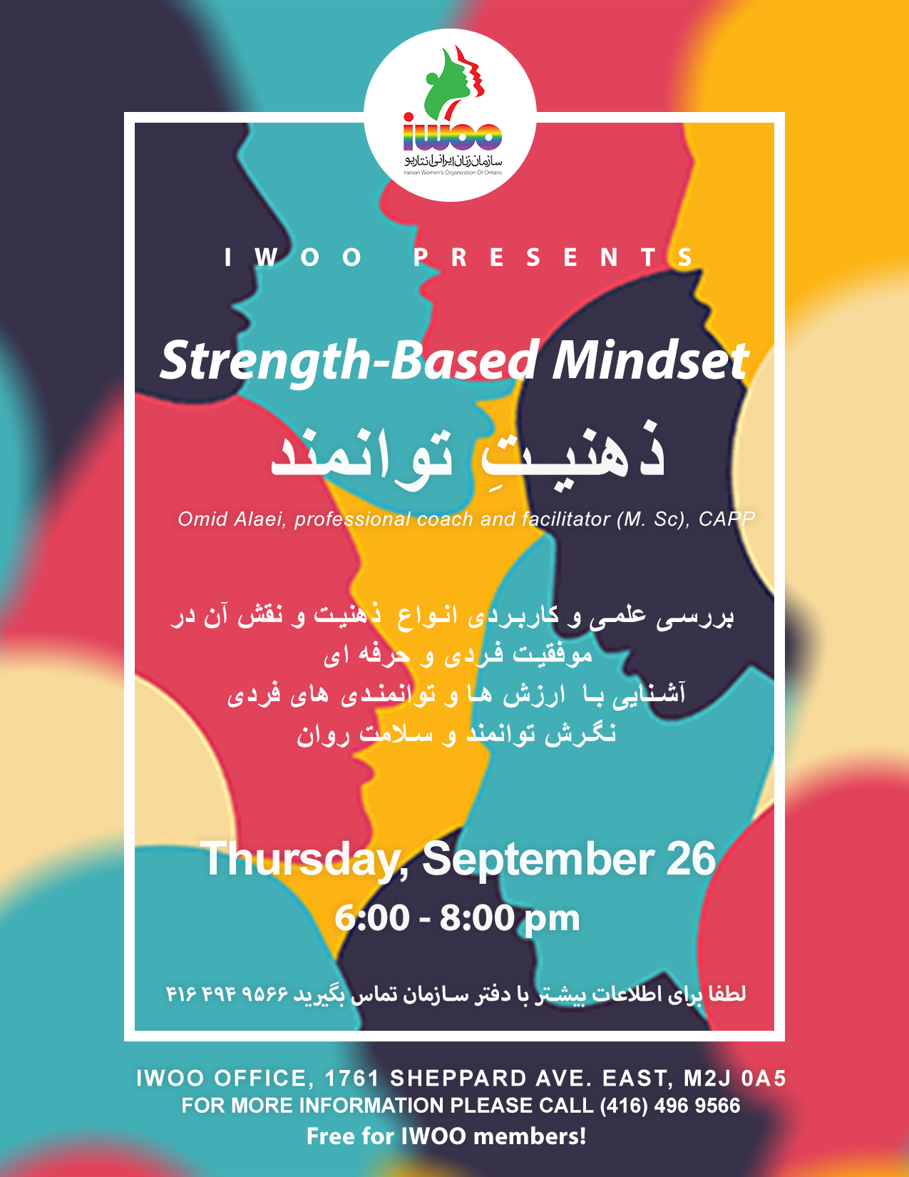 Events Archive - Iranian Women's Organization Of Ontario