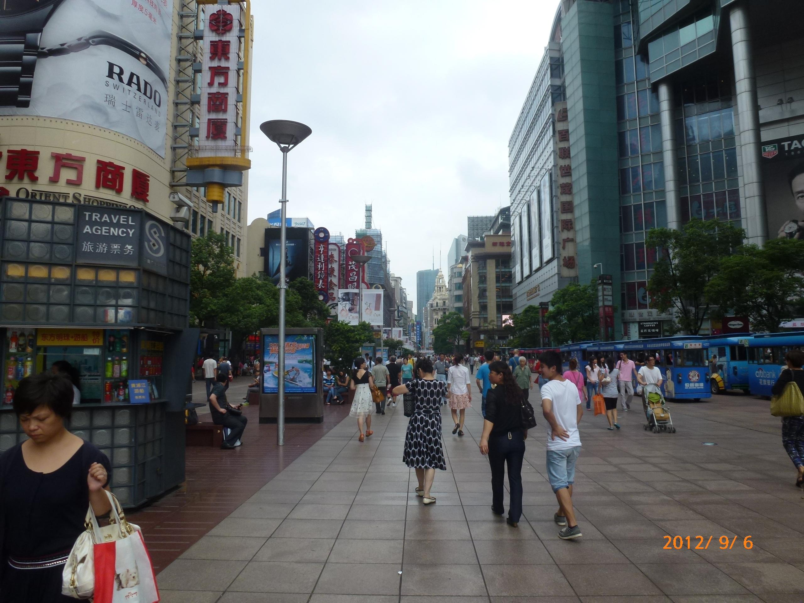 上海小資族 – 余老師英文作文教室