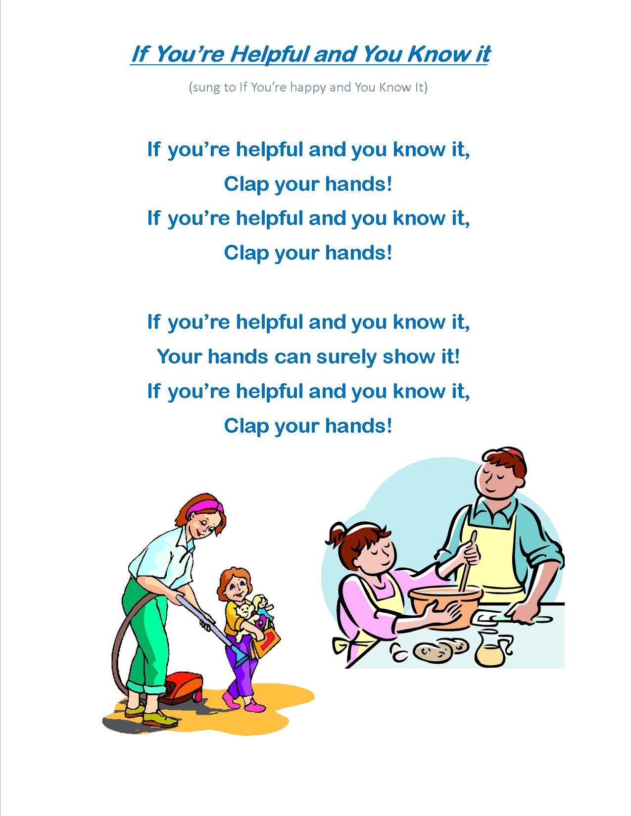Policeman Song For Preschoolers
