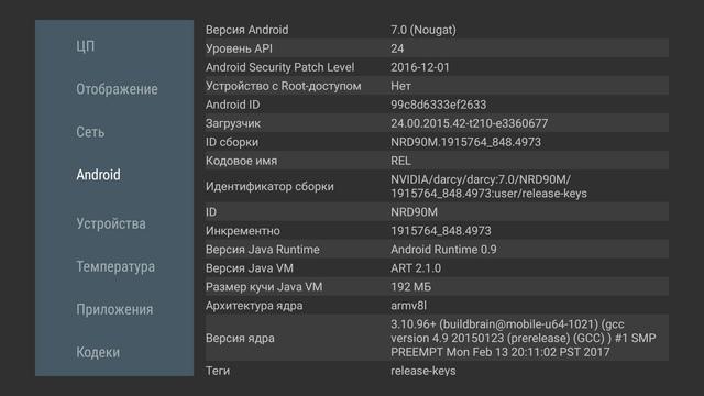 Нвидиа шилд тв  Nvidia Shield TV — многофункциональная