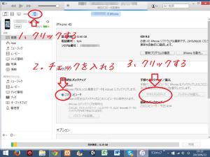 backup011