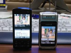左側がニューマシンの東芝911T:携帯電話を東芝(ソフトバンク)の911Tに替えました