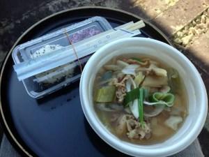 地元の里芋を使った芋煮:真下慶治記念美術館の「杉島諏訪太鼓 & 第7回 大淀いもこ祭り」