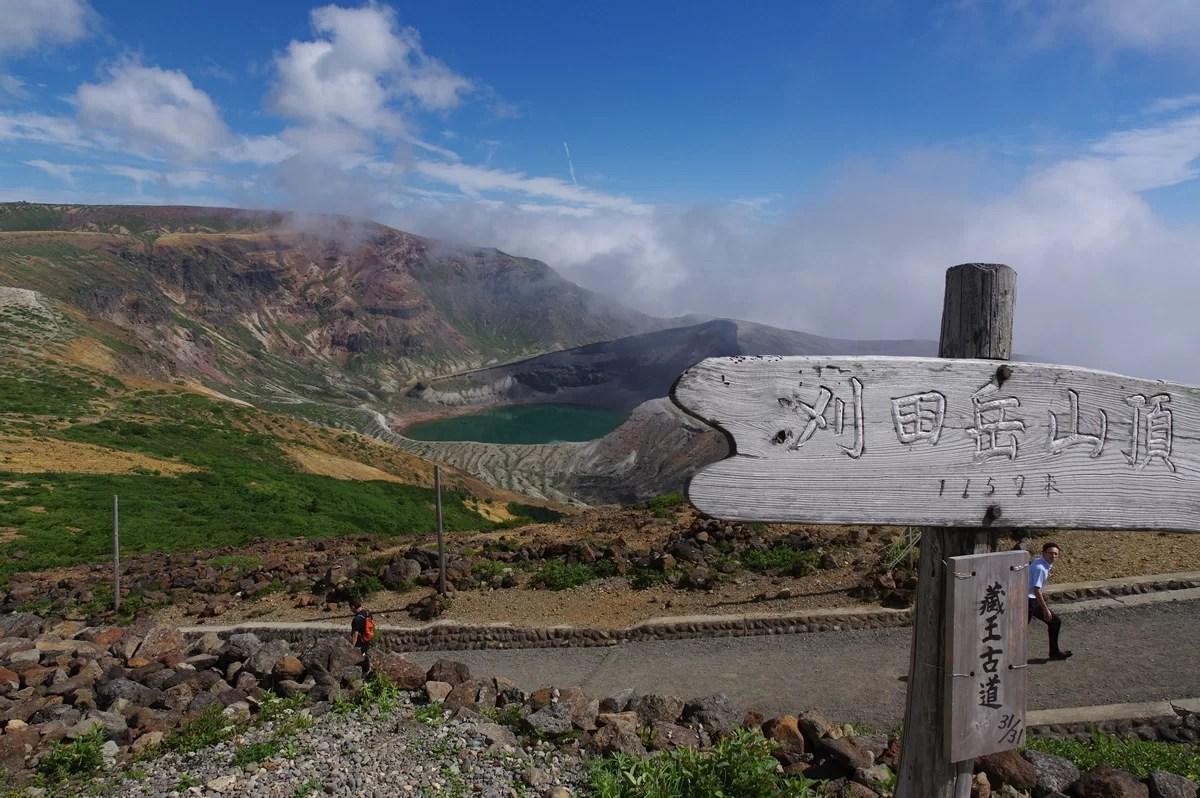 クルマで頂上付近まで登れるので観光客も多い:蔵王の大黒天から刈田岳、御釜、熊野岳へ - 2016年7月