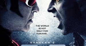2.0 movie first-look