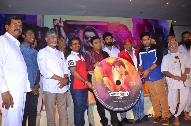 Kanithan Audio Launch