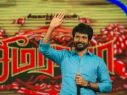 Seemaraja audio launch picture gallery