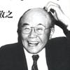 本田宗一郎の名言・格言