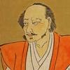 宮本武蔵の名言・格言