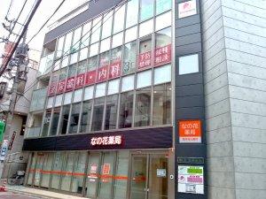 王子駅前メンタルクリニック