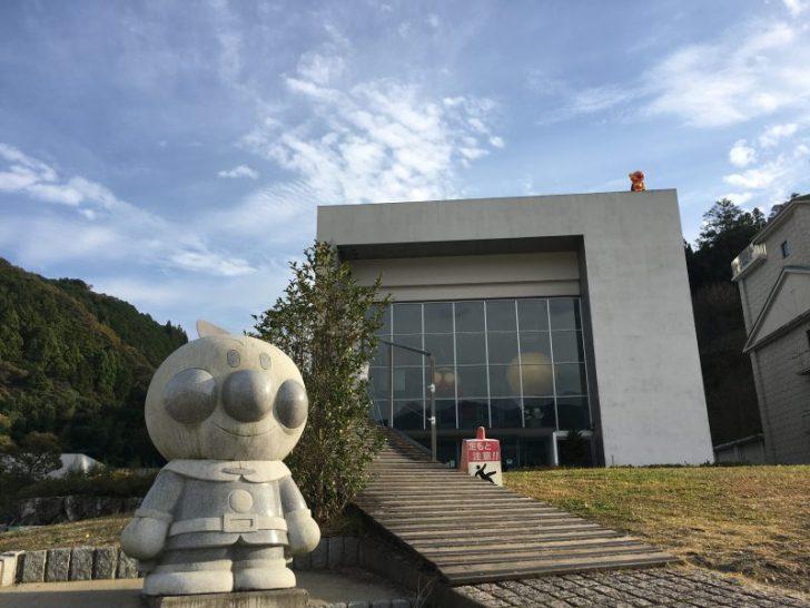 アンパンマンミュージアム(高知),外観