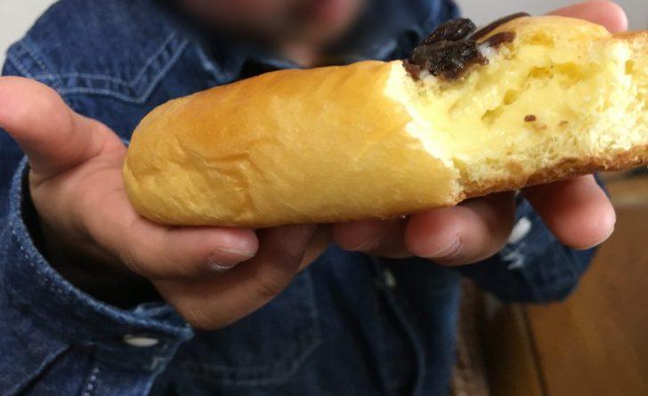 パンメゾン,キャラクターパン,チーズ