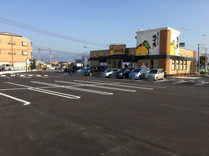 ゆず庵,松山,駐車場