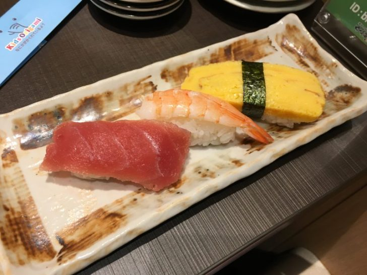 ゆず庵,松山,寿司