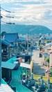 天徳寺美妙殿2階からの景観画像