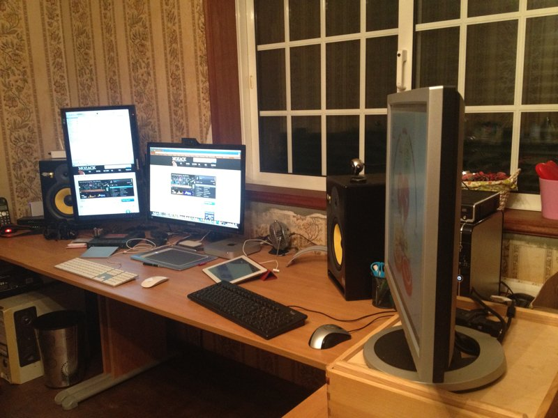 Home Office – PT 1