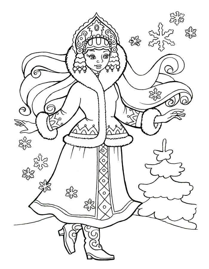 Раскраска: Снегурочка
