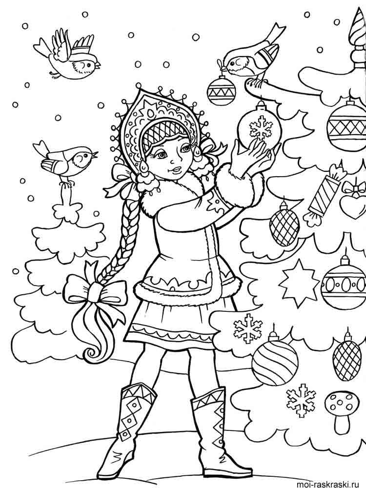 Картинка: Раскраска Снегурочка