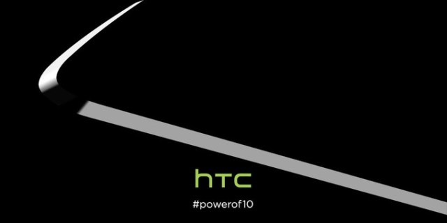 HTC One M10 Teaser Image