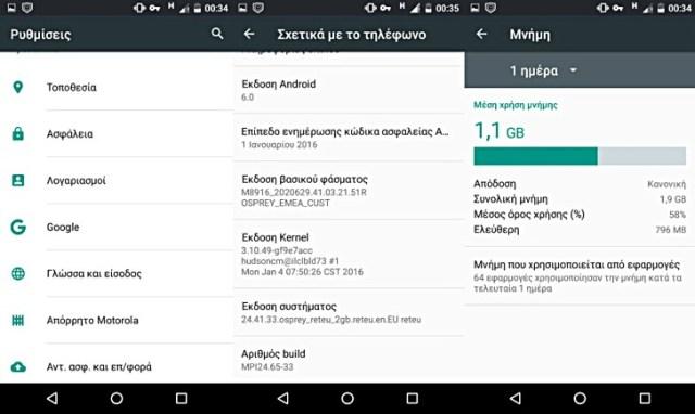 Motorola Moto G3 (3)