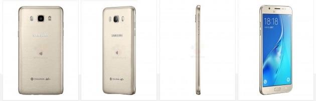 Samsung Galaxy J7 (2016) (1)