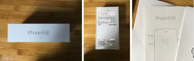 Apple iPhone 6SE box