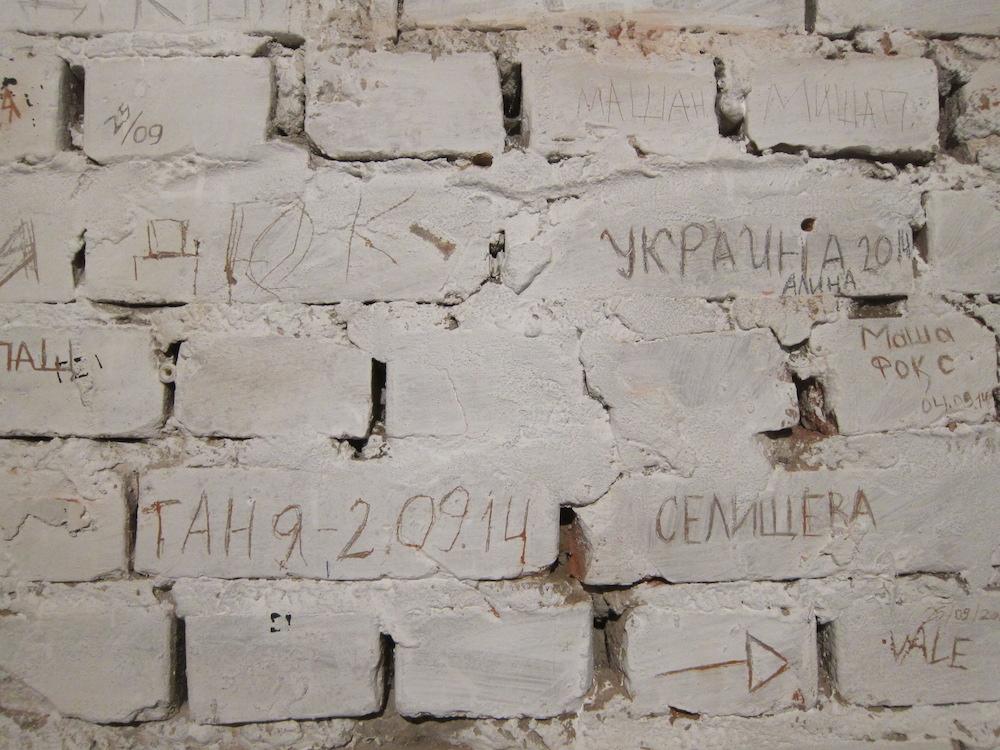 14. Виталий Кохан «Фундамент»