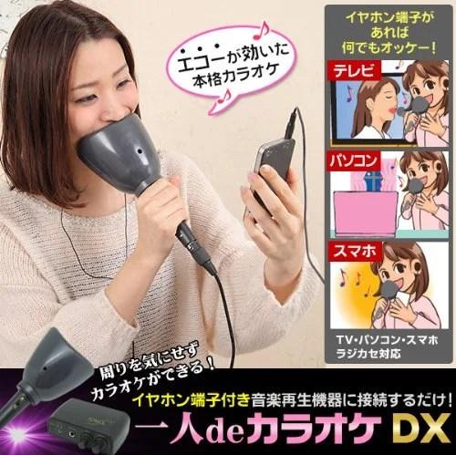 1人カラオケ DX