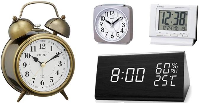 目覚まし時計の種類