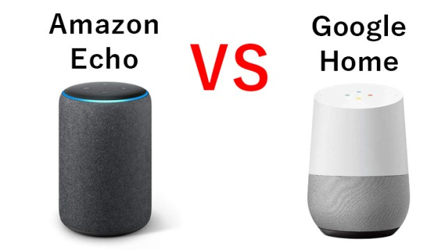 【Amazon EchoとGoogle Home】選び方をシンプルに解説【比較でわかる】