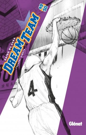 Dream Team (manga) : dream, (manga), Dream, 49-50, Online