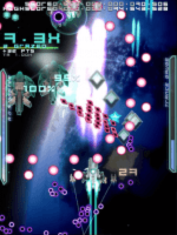 Danmaku Unlimited 2 Android Apk