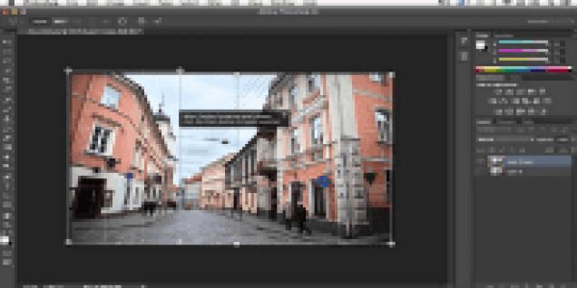 Adobe Photoshop CS 2018 19.0.1.190
