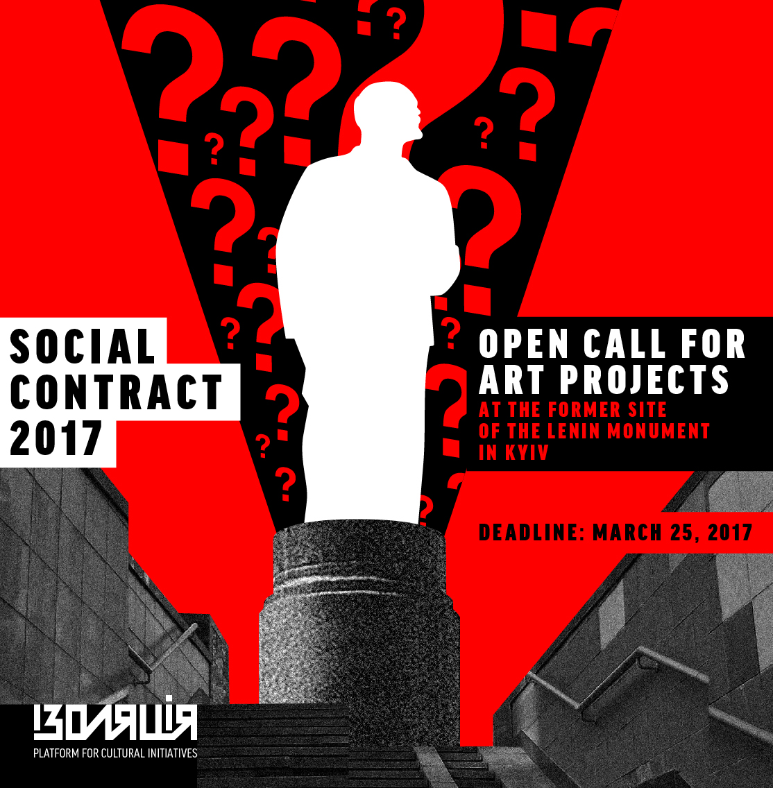 Social Contract 2017: Open Call for Artists