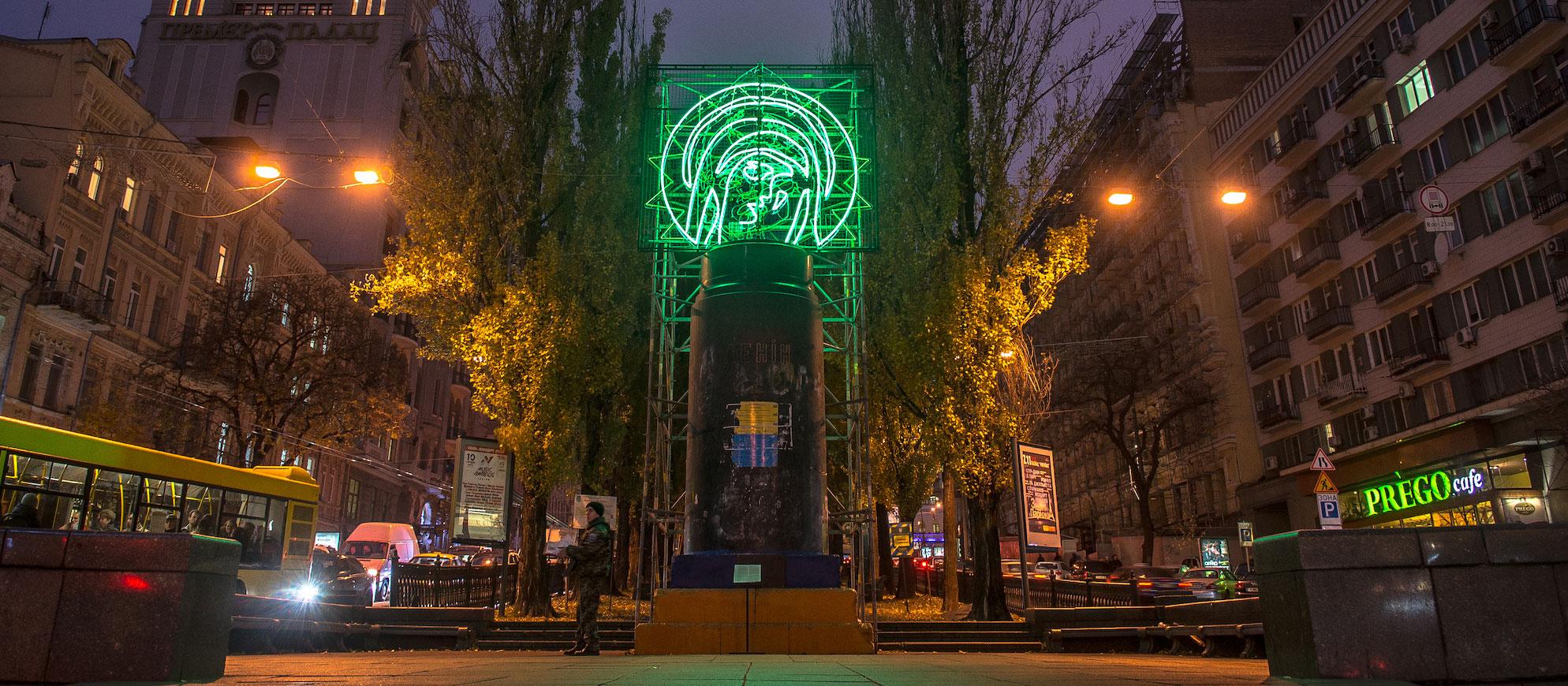 Результати опитування про декомунізовані пам'ятники в Україні
