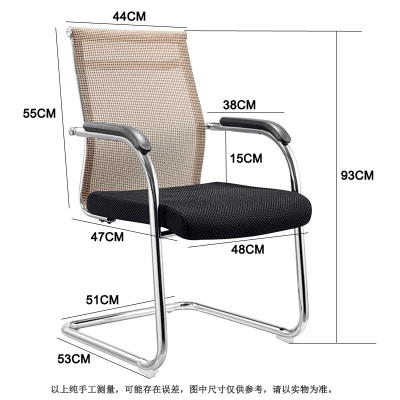 Office Visitor's Chair