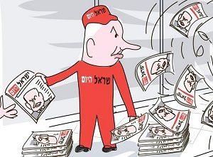 israel-hayom-ujsag-k