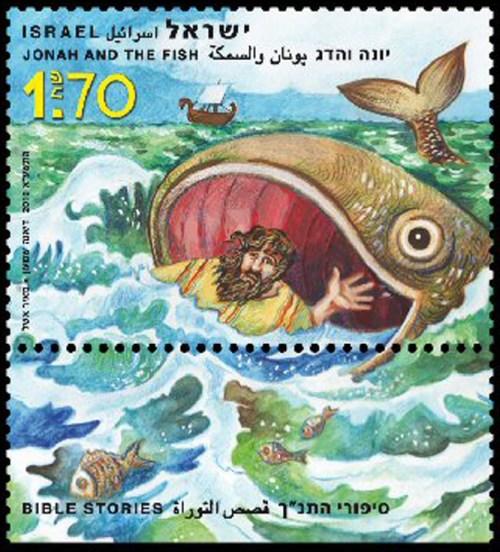 fotó: Israelpost