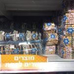Nr2: Vaníliás karika a la kóser-le-pészach izraeli elgondolás - fotó: Vadász Éva