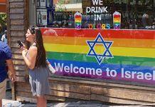 Fotó: Ted Eytan / Wikipedia