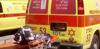 izraeli mentők
