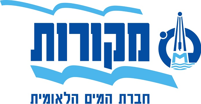Mekorot izraeli vizmuvek