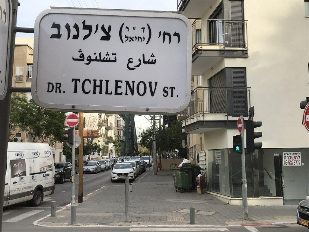 tchlenov utcanevtabla