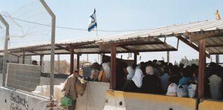 Ramallah izraeli ellenorzopont palesztinok
