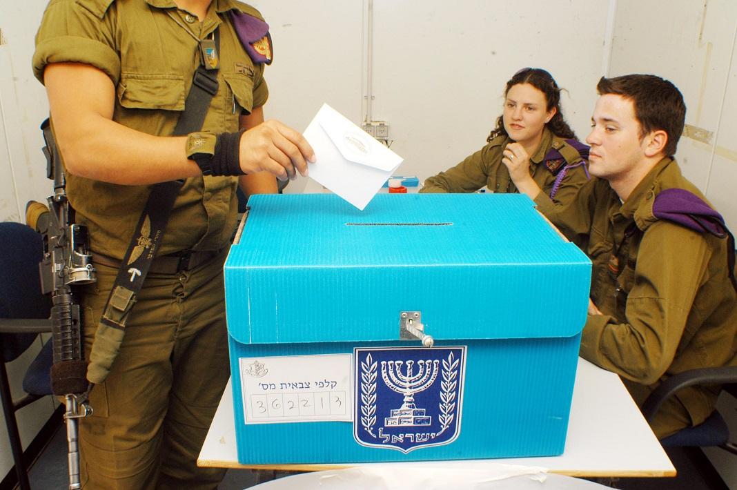 izraeli katonak valasztasi urna